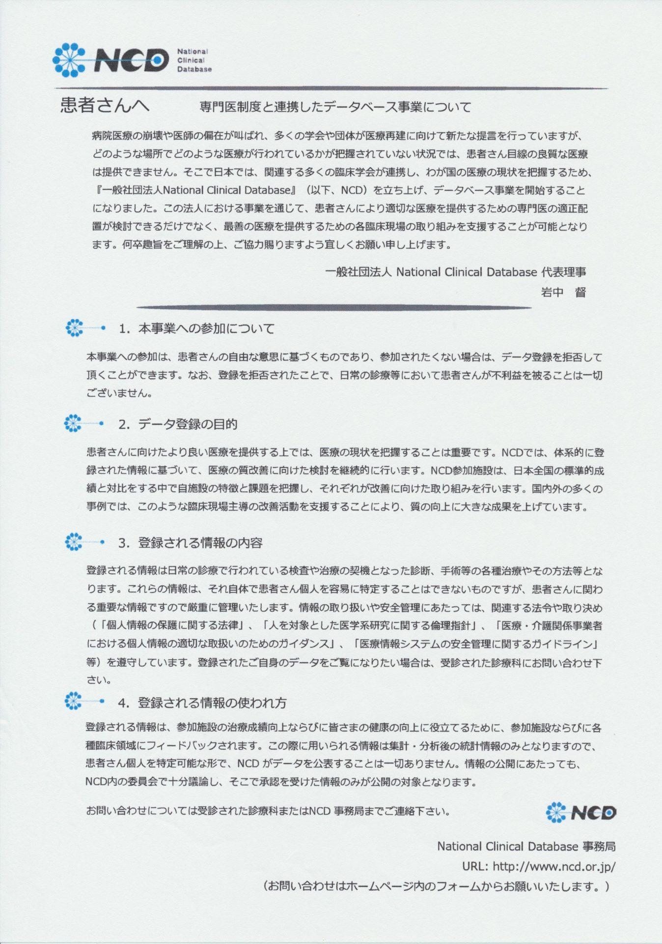 スキャン_20190304